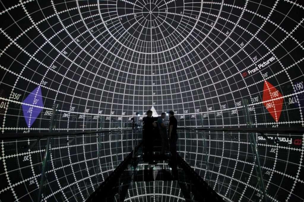 360 Projection Theatre South Korea